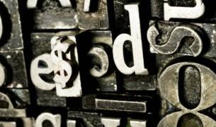 Изменение шрифта в wordpress с помощью плагинов