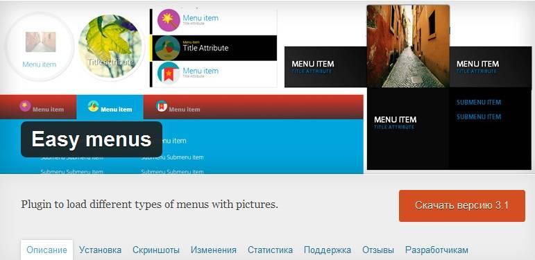 Easy menus