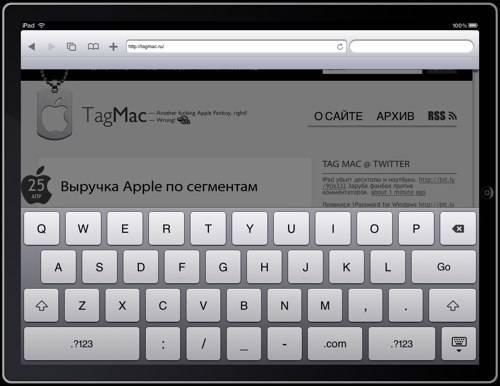 iPad-Peek
