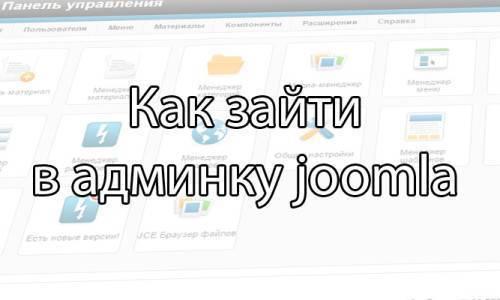 zaityvadminky-500x300
