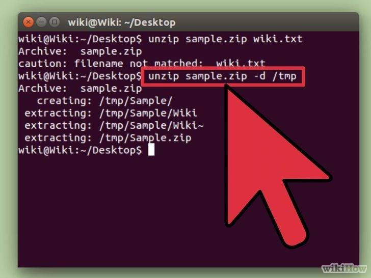 728px-Unzip-Files-in-Linux-Step-11-Version-3