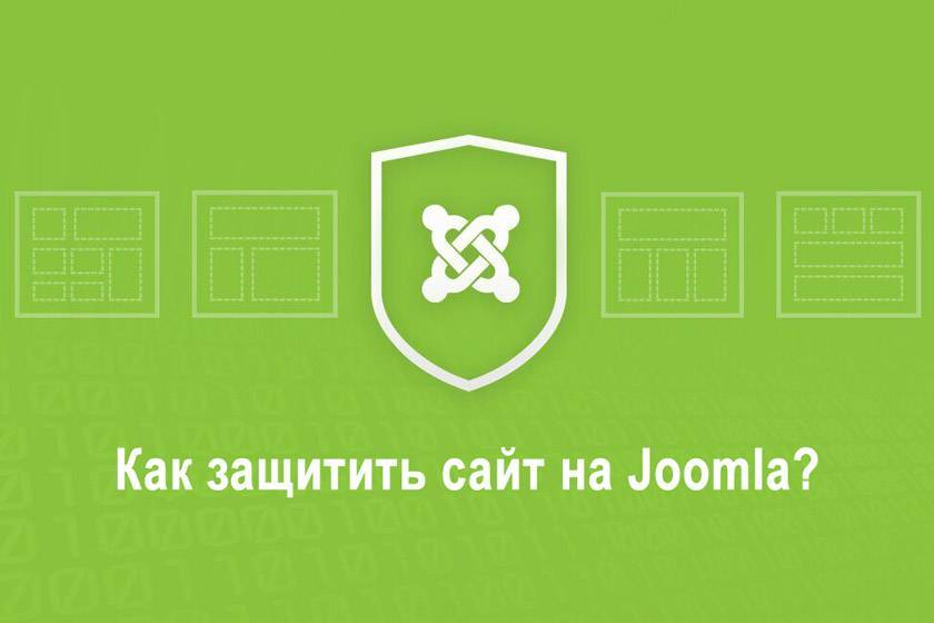 secured-joomla-site
