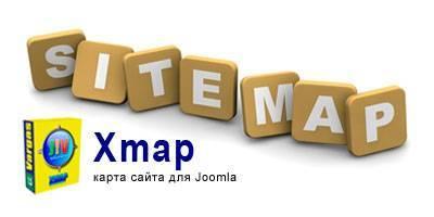 xmap-sitemap-joomla