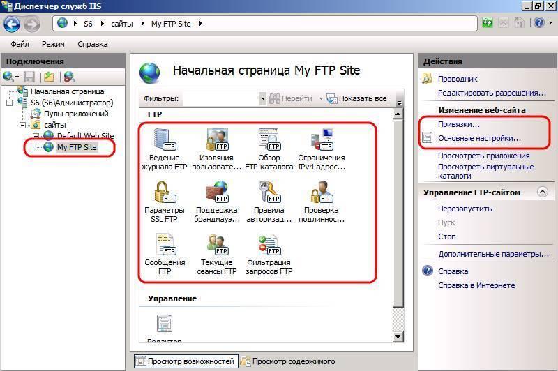 FTP-Server_10