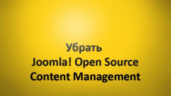 UseMind.ORG_ubrat-joomla-open-source-content-management
