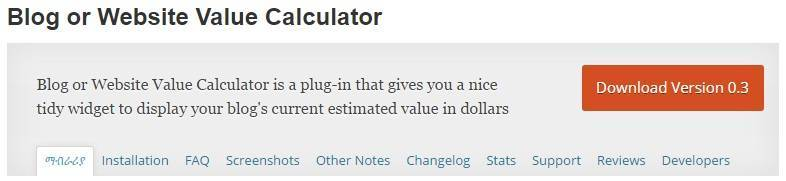 Blog or Website Value Calculator