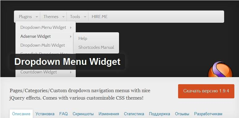 Dropdown Menu Widget