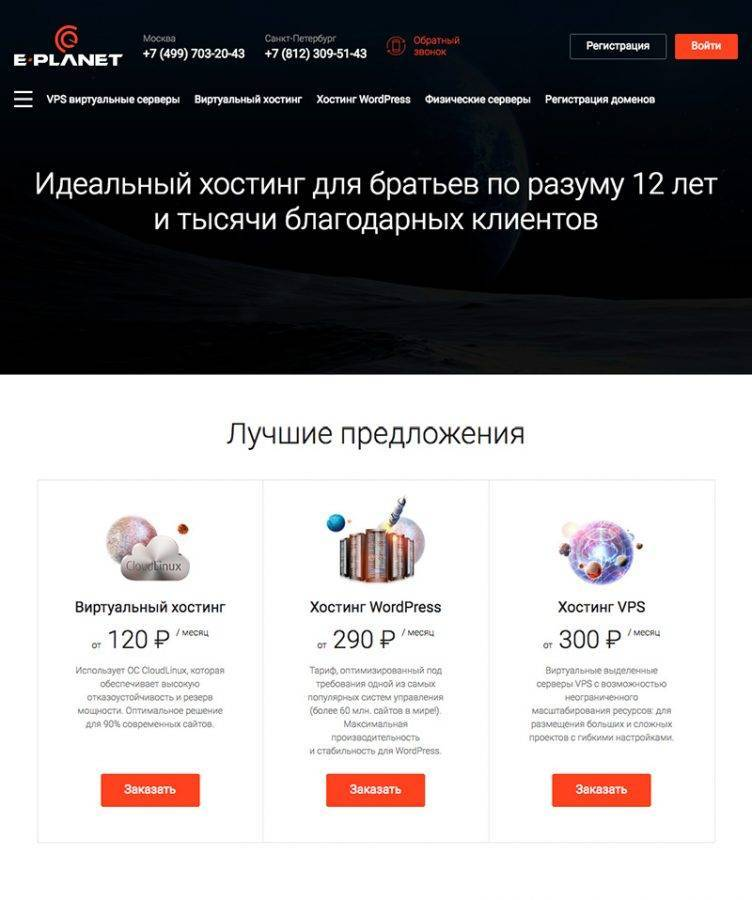 Wordpress разместить в хостинге как установить мод на самп сервер хостинг
